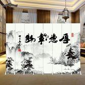 辦公室屏風隔斷客廳簡約現代折疊布藝雙面行動折屏中式實木酒店牆igo 【Pink Q】