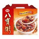 泰山 八寶粥 禮盒 375g (12入)/盒【康鄰超市】