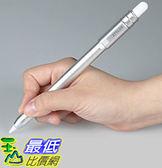 [106美國直購] Ztylus 850104007043 銀觸控筆保護殼 Slim Apple Pencil Metal Case: Retractable Tip Protection