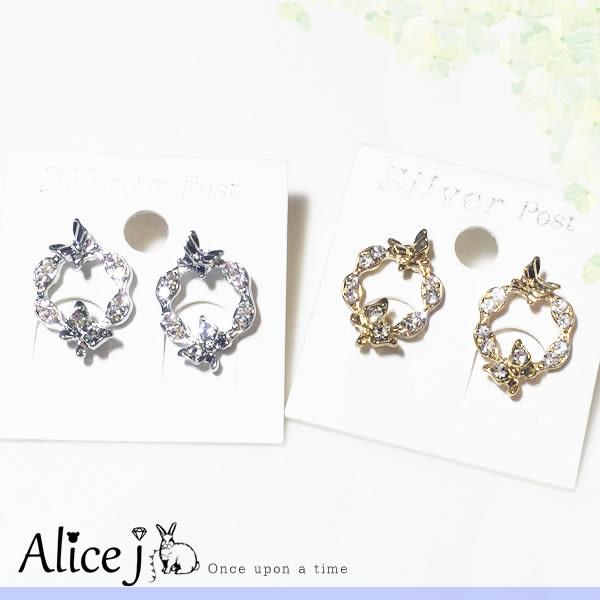 韓國熱賣 春天蝴蝶翩翩起舞鑲鑽小耳環