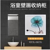 【現貨速出】 浴室壁畫儲物櫃衣服置物架可折疊小衛生間收納架神器免打孔壁掛式 快速出貨 YJTigo