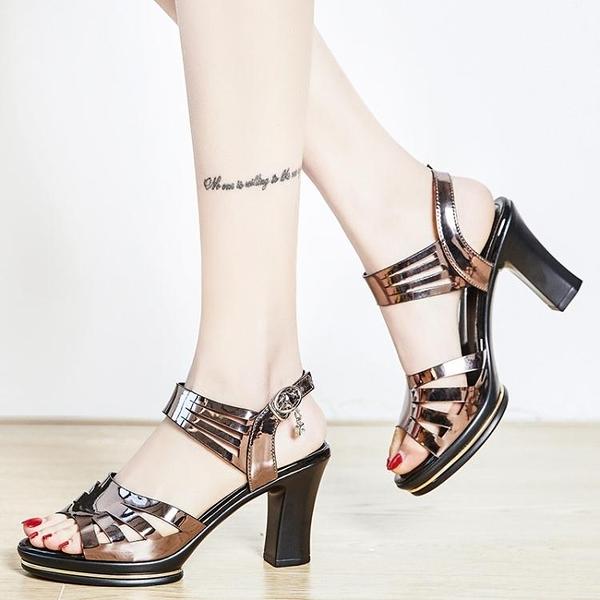 魚口鞋 性感顯瘦高跟涼鞋女2021新款百搭粗跟防水臺露趾魚嘴鞋潮仙女風夏 風尚