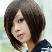 假髮(短髮)-個性氣質逼真斜劉海女配件3色73fi5{時尚巴黎]
