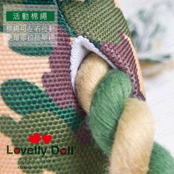狗日子《Lovelly Creations》迷彩熊 寵物玩具 吱吱聲玩具 拔河遊戲 幼犬幼貓陪伴玩具