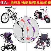 車傘架 自行車傘架撐傘架嬰兒車推車電動車電瓶車單車雨傘架遮陽傘傘支架 卡菲婭