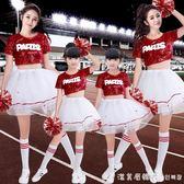 新款啦啦操兒童運動會跳舞服裝亮片演出服啦啦隊舞蹈服套裝女成人 漾美眉韓衣