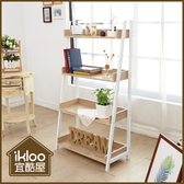 【ikloo】梯形多功能置物架/書架