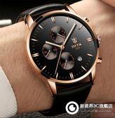 手錶 正品男士手錶男錶真皮帶防水學生時尚潮流運動石英錶