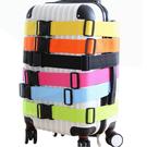 2米行李綁帶 行李帶 打包帶 行李箱綁帶 捆綁帶 無密碼 可調式 綁箱  旅行旅遊  ☆米荻創意精品館