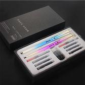 鋼筆成人練字筆書法筆可加墨水鋼筆0.5mm/0.38mm【3C玩家】