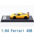PC CLUB 1/64 模型車 Ferrari 法拉利 458 PC640003F 黃色