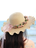 帽子女夏天遮陽帽防曬太陽帽韓版波浪沙灘帽子女夏小清新海邊草帽『櫻花小屋』
