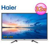 【Haier 海爾】32吋液晶顯示器+視訊盒(LE32K5000) [含運無安裝]