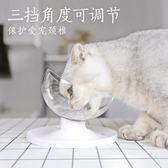 貓碗狗碗透明貓碗斜口可調節護頸貓糧碗飲水貓食盆狗狗食盆寵物碗
