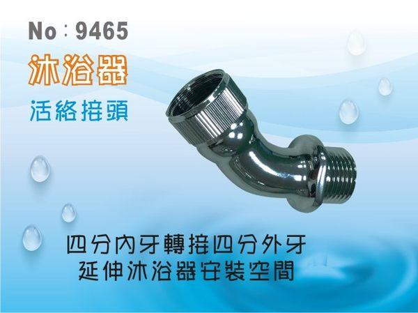 【龍門淨水】An除氯沐浴器 3支組 家庭加量型 除重金屬 小分子潔膚 洗澡 淨水器 DIY (7805)