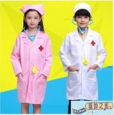 兒童小醫生護士服裝幼兒園職業扮演表演服裝過家家白大褂演出服 【風鈴之家】
