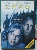 挖寶二手片-G10-003-正版DVD*電影【恐怖拜訪】-妮可基嫚*丹尼爾克雷格