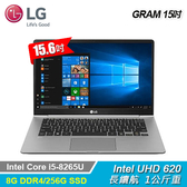 【LG 樂金】Gram 15Z990-G.AA52C2 15吋 極致輕薄筆電 銀 【贈威秀電影序號-1月中簡訊發送】