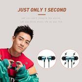 XT11磁吸藍牙耳機4.2無線運動藍牙耳機耳機現貨【韓衣舍】