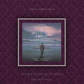 【停看聽音響唱片】【黑膠LP】莫利克奈:海上鋼琴師 (180g克 LP)
