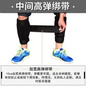 跑步負重沙袋綁腿綁手鋼板鉛塊可調運動隱形訓練裝備健身沙包男女