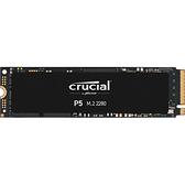 Micron 美光 Crucial P5 1T B M.2 PCIe SSD 固態硬碟 讀:3400M/寫:3000M