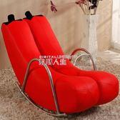 懶人沙發 創意單人懶人沙發單人香蕉躺椅搖椅搖搖椅個性可愛歐式現代小沙發 數碼人生