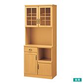 ◎櫥櫃 MIRANDA2 80KB LBR NITORI宜得利家居