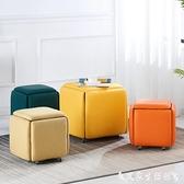 化妝凳 魔方組合凳子家用客廳沙發凳經濟型多功能收納換鞋梳妝臺小方矮凳 艾家 LX