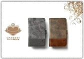 ZENUS SAMSUNG GALAXY S5 拼接迷彩 書本式皮套