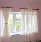 白色半遮光定制公主風簡約現代成品客廳臥室...