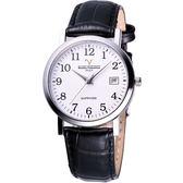 【Valentino】經典復刻腕錶 V-5540S數字男