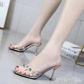 涼拖鞋女夏外穿新款時尚百搭一字透明水晶細跟高跟鞋網紅拖鞋 中秋節