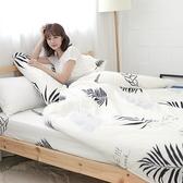 #U107#舒柔超細纖維5x6.2尺標準雙人床包被套四件組-台灣製
