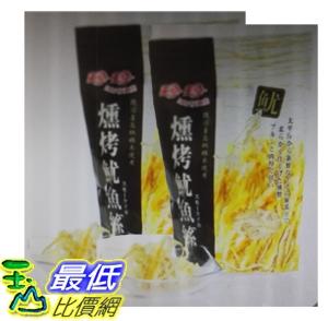 [COSCO代購] W79731 珍珍燻烤魷魚絲 360公克(2入裝)