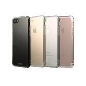 [富廉網] OVERDIGI iPhone 7 4.7吋 雙料全包覆防摔保護殼 透明
