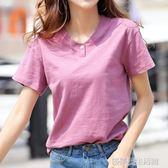 竹節棉t恤女紫色純棉短袖體恤純色寬鬆半袖女士打底上衣簡約顯瘦