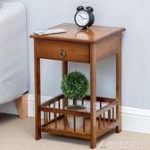 小茶幾簡約現代迷你小戶型客廳沙發邊幾角幾臥室床頭柜桌子小方幾 酷斯特數位3c YXS