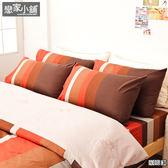 床包被套組 / 單人【咖啡紅】100%純棉,含一件枕套,戀家小舖台灣製AAC112