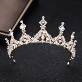 王冠成人韓式金色奢華三件套大氣公主生日皇冠新娘頭飾結婚紗配飾 全館免運折上折