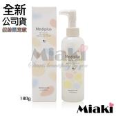 日本 Mediplus美樂思 全效升級保溼彈力精華凝露 (繽紛限定款) 180g *Miaki*