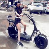 電動滑板車寬胎電動自行車哈雷電動車電動滑板鋰電車成人電瓶車大車輪 小明同學NMS