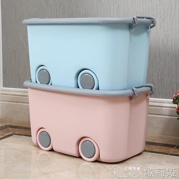 收納箱 塑料特大號寶寶衣服整理箱儲物箱子嬰兒收納盒神器【快速出貨】