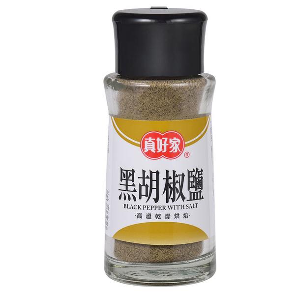 真好家(黑胡椒鹽)45g