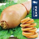 【阿家海鮮】煙燻魚卵小卷100g±10%