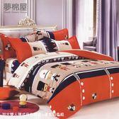 夢棉屋-台灣製造柔絲絨-加大雙人薄式床包枕套+被套四件組-皇家士兵