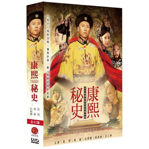 康熙秘史 DVD ( 夏雨/胡靜/杜雨露/石小群/蔡琳/鄔倩倩/鐘漢良 )