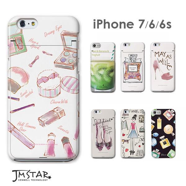 手機殼 iPhone8/7/6/6s 日本 女孩生活 多功能 鏡子/插卡/悠遊卡/立架 CollaBorn 4way