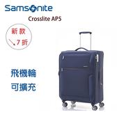 [佑昇]新秀麗 Samsonite行李箱 Crosslite AP5 20吋登機箱 雙軌飛機輪 大容量 藍色 (特價)