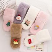 聖誕圖案毛絨保暖交叉圍巾 兒童圍巾 保暖圍巾